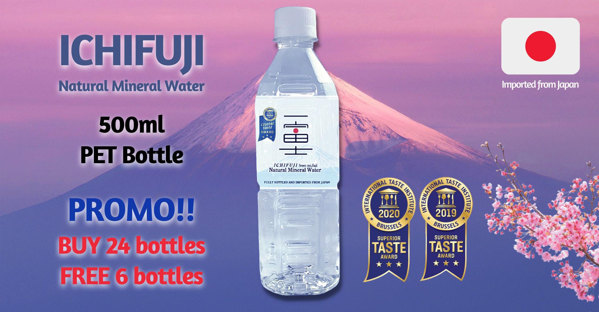 Ichifuji Natural Water